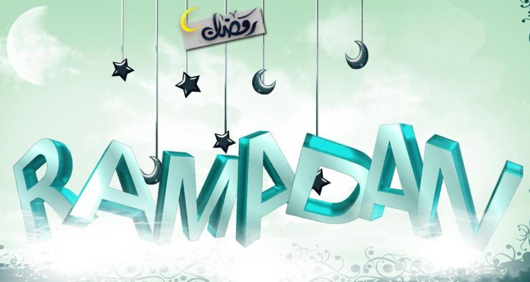 Ramadan Mubarak Whatsapp Status Messages 2020 - Ramazan Image Status